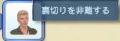 20130807_01.jpg