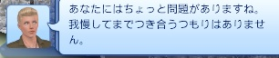 20130807_04.jpg
