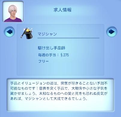 20130917_02.jpg