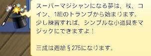 20130917_04.jpg