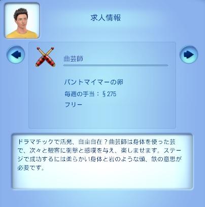 20130917_05.jpg
