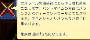 20130917_07.jpg