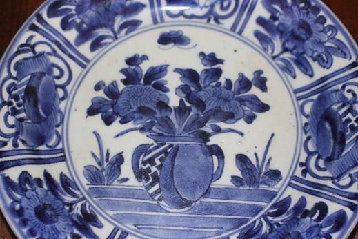 芙蓉手 皿 022