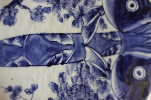 Fish Plate Blue White 022
