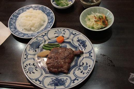 okawauchi 8