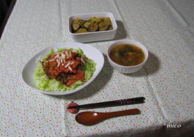 bangohan1357.jpg