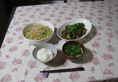 bangohan1366.jpg