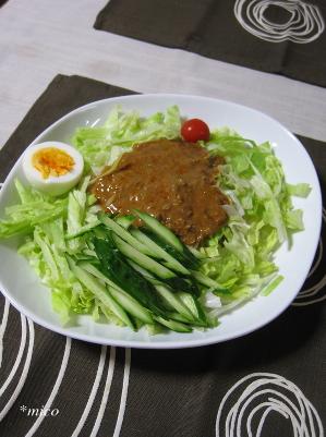 bangohan1370-2.jpg