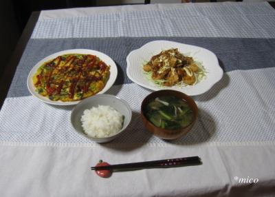 bangohan1374.jpg