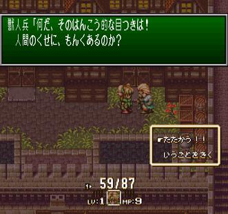 聖剣3_1-3