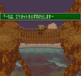 聖剣3_1-2