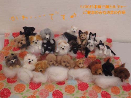 IMG_2225mitukoshi0530.jpg