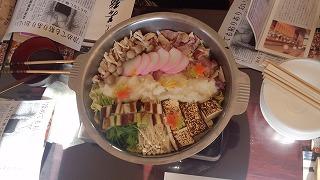 ★新米食会2