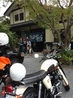 fc2blog_20130804210946a67.jpg