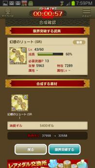 BOKU4 (1)