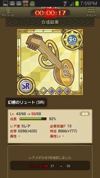 BOKU4 (2)