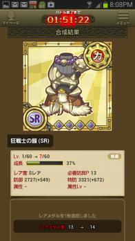 boku10 (3)