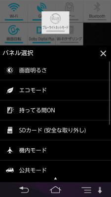 NX11 (2)