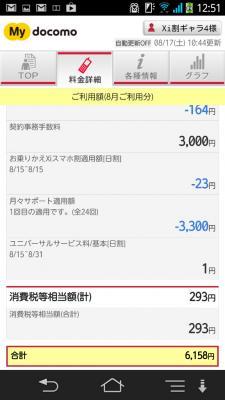 りょ (2)