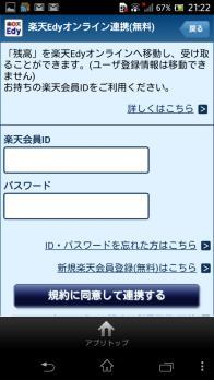 XPEA (2)