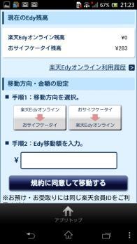 XPEA (4)