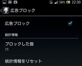 2013y03m29d_223034253.jpg