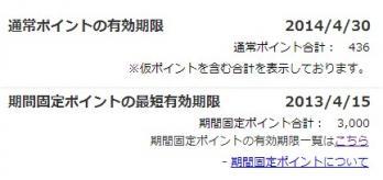 2013y04m06d_234328601.jpg
