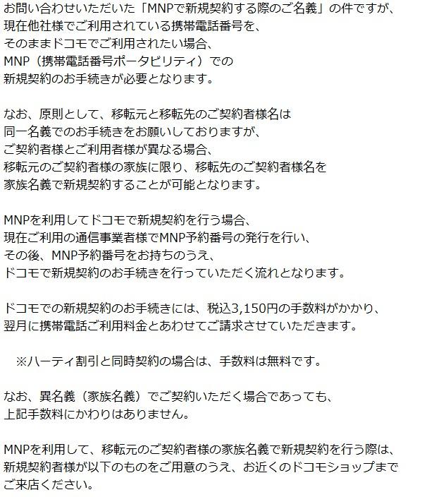 2013y05m18d_151709596.jpg