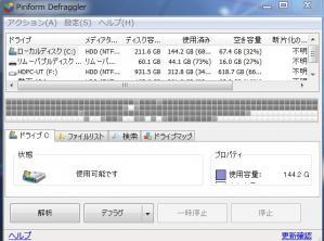 2013y06m18d_220805681.jpg