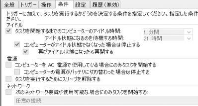2013y06m23d_224638746.jpg