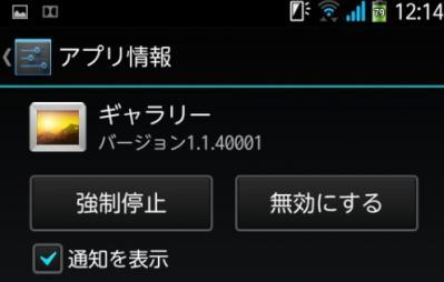 2013y07m26d_121730503.jpg