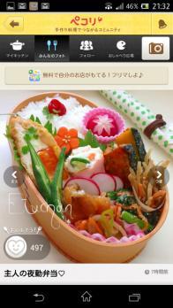 AME2_20130507213328.jpg