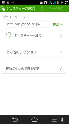 DOL2_20130802145841ce2.jpg