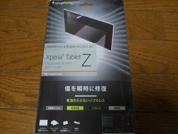 DSC00121R.jpg