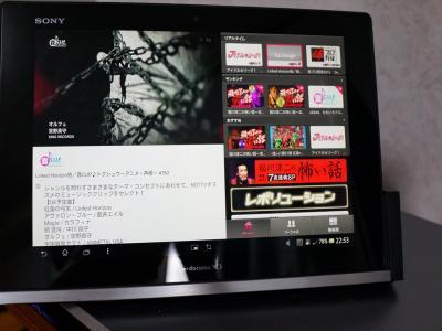 DSC00353_R.jpg