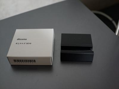 DSC00453_R.jpg