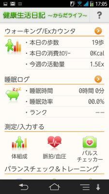 NX14.jpg