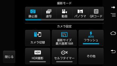 NX15.jpg