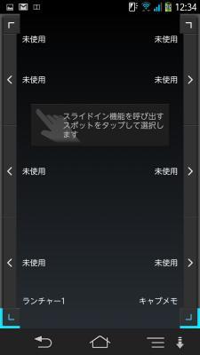NX27.jpg
