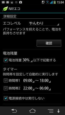NX5_20130720150525.jpg