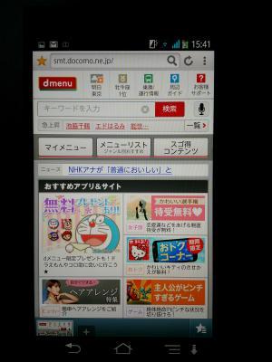 NX7_20130720154259.jpg