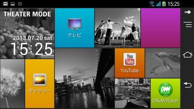 NX7.jpg