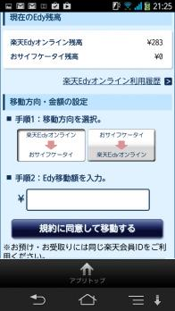 NXA.jpg