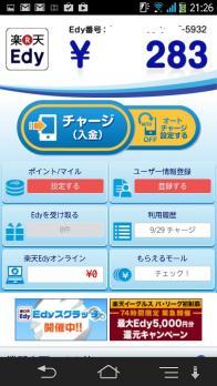 NXB1.jpg
