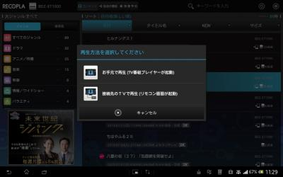 RECO_20130811115242696.jpg