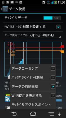 nx23.jpg