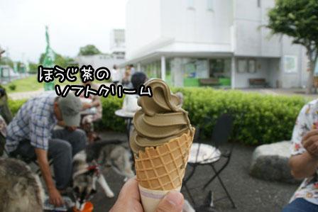 26_20130702192757.jpg