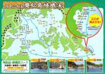 松島13090100