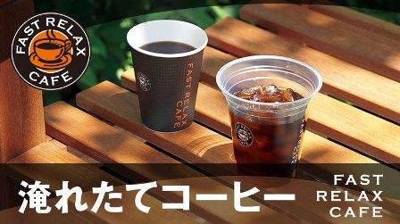 130603_coffee_header.jpg