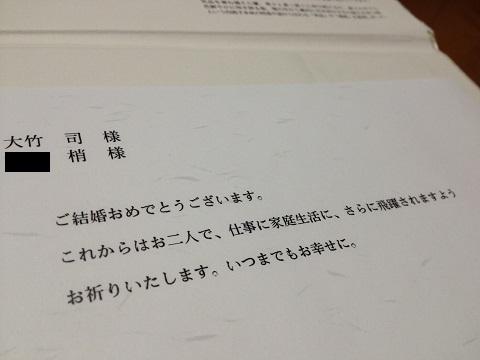 2_20130912093938122.jpg